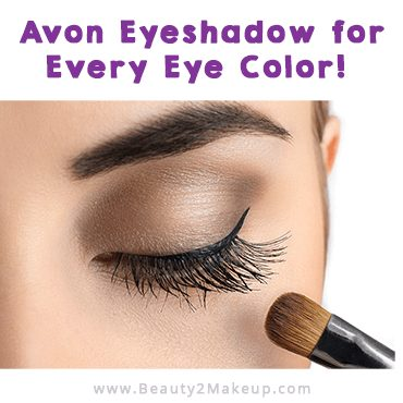Eye Shadow for All Eye Colors