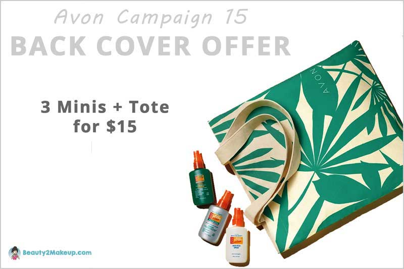 Avon CAMPAIGN 15 Back Cover Offer