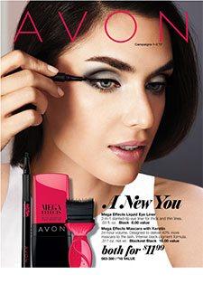 Avon Flyer Campaign 1 2016