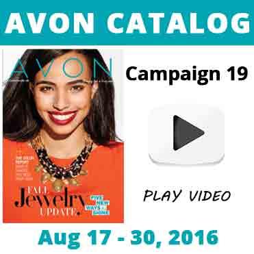 Avon Catalog Campaign 2016