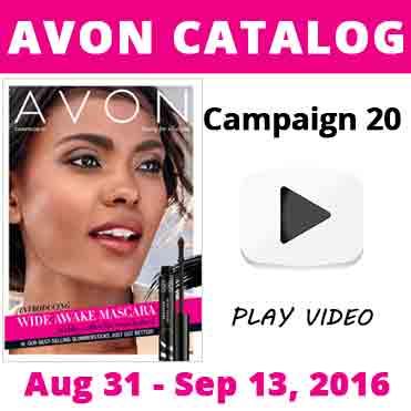 Avon Catalog Campaign 20 2016