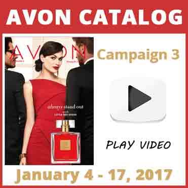 Avon Catalog Campaign 3 2017