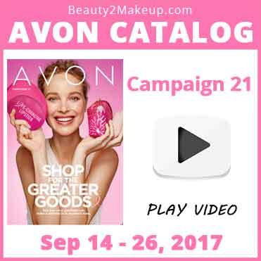 Avon-Catalog-Campaign-21-2017