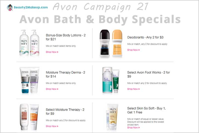 Avon-Special-Offers-Bath-Body