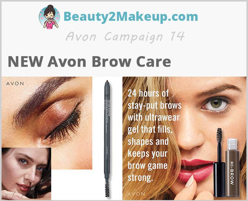 Avon-Brow-Care