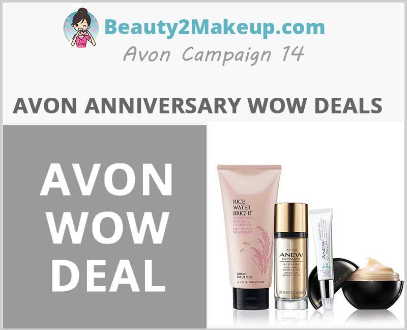 Campaign 14 Wow Deals