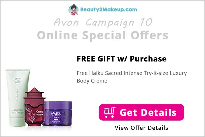 Free Haiku Sacred Intense Try-it-size Luxury Body Crème